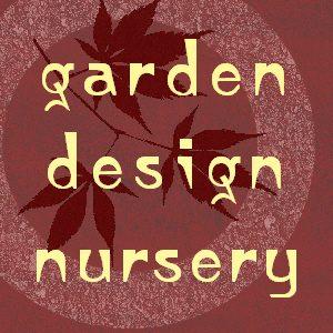 Garden Design Nursery home - garden design nursery